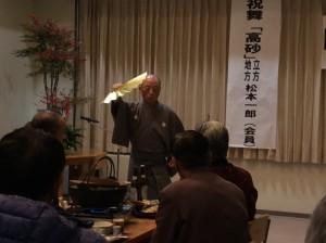 松本会員による祝舞
